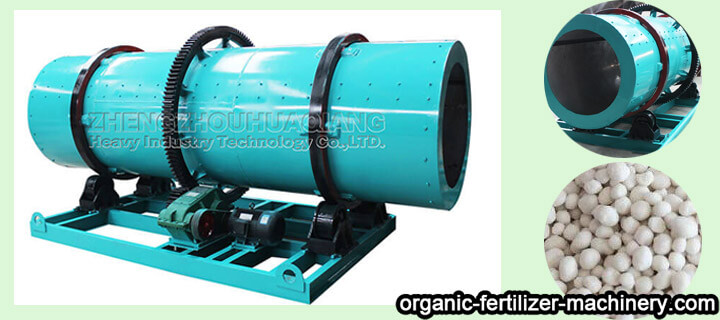 Fertilizer manufacturing equipment for drum granulator