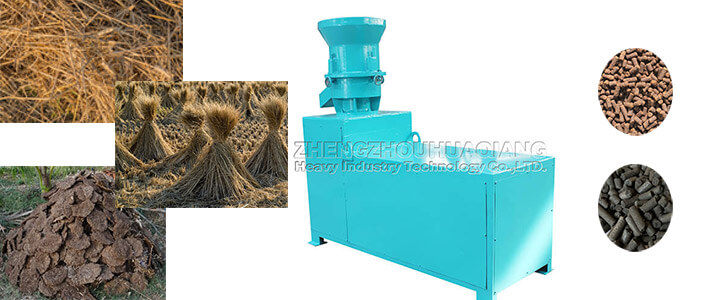 Organic Fertilizer Production Line Equipment of Flat Die Extrusion Granulator