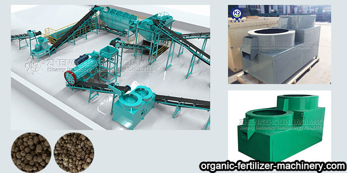 organic fertilizer ball shaping machine