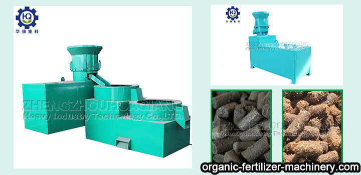 organic fertilizer extrusion granulator