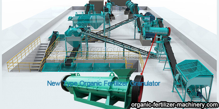 organic manure granule making machine