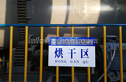 Granulator of flat-die press production line