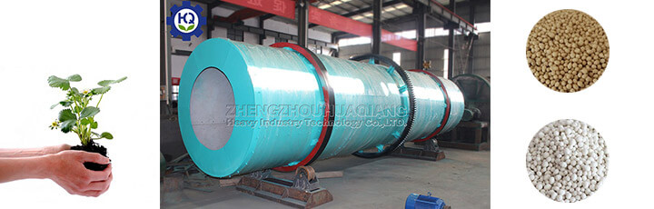 fertilizer rotary drum granulator line